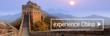 CLICK HERE to experience China