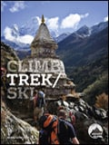 Jagged Globe Trek Brochure